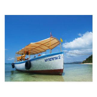 barco del viaje tarjetas postales