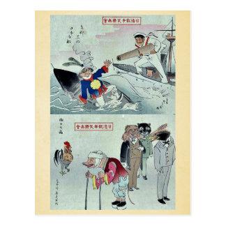 Barcos chinos y japoneses por Kobayashi, Kiyochika Postal