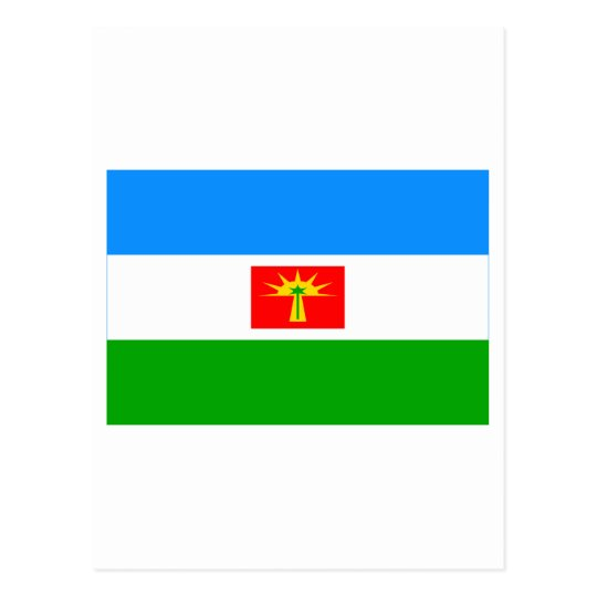 Barinas Flag Postcard