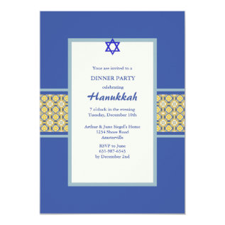 Baroque Band Hanukkah Invitation at Zazzle