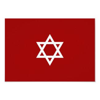 """Barra brillante Mitzvah RSVP de la estrella Invitación 3.5"""" X 5"""""""