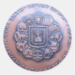 Barra Mitzvah Pegatina Redonda