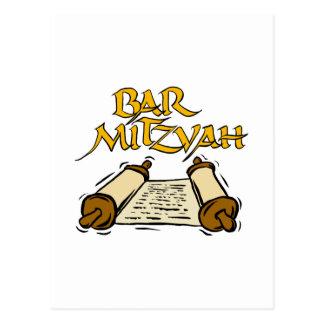 Barra Mitzvah Tarjeta Postal