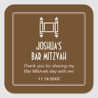 Barra simple Mitzvah de Brown Torah Pegatina Cuadrada