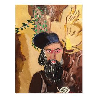 Barra Yochai Kabbalah de Shimon del rabino Tarjeta Postal