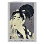 Barrido de la mujer sudado por Kitagawa, Utamaro U Felicitación