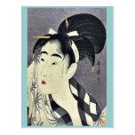 Barrido de la mujer sudado por Kitagawa, Utamaro U Postal