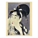 Barrido de la mujer sudado por Kitagawa, Utamaro U Postales