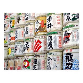 Barriles del motivo de la capilla de Meiji Tarjeta Postal