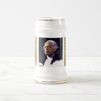 Barry Hussein Obama Presidential Collectors Stein