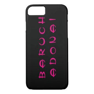 Baruch Adonai (Blessed be the Lord) iPhone 8/7 Case