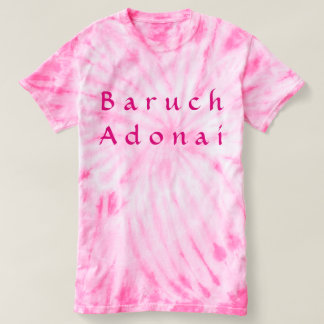 Baruch Adonai (Blessed be the Lord) T-shirt
