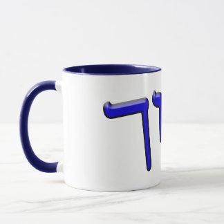 Baruch, Barukh - 3d Effect Mug