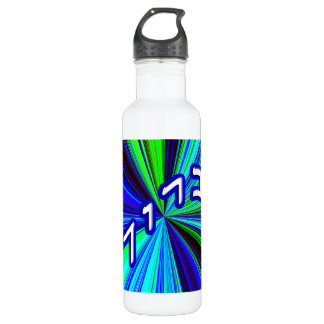 """Baruch, Barukh - Hebrew Meaning, """"Blessed."""" Stainless Steel Water Bottle"""