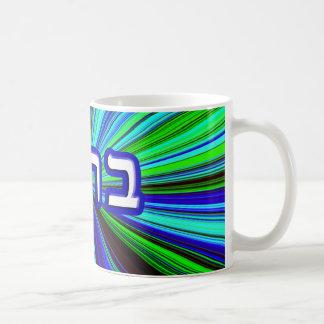Baruch, Barukh In Hebrew Block Lettering Coffee Mug