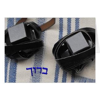 Baruch, Barukh - Tallis and Tefillin Card
