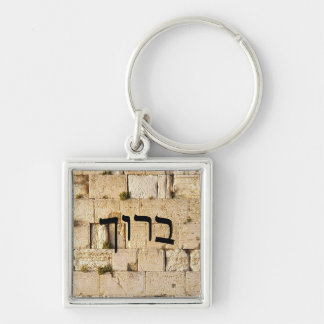Baruch - HaKotel (The Western Wall) Silver-Colored Square Keychain