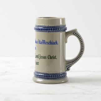 Baruch Hashem Adonai Yeshua HaMeschiach, ... Coffee Mug