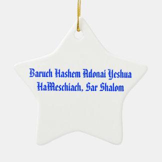 Baruch Hashem Adonai Yeshua HaMeschiach, Ornaments