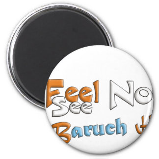 Baruch Hashem Magnet