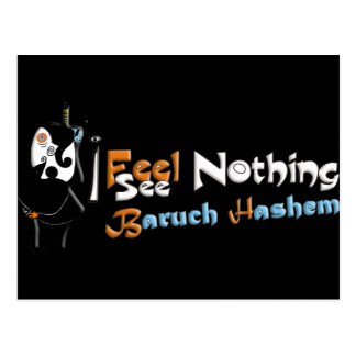 Baruch Hashem Postcard