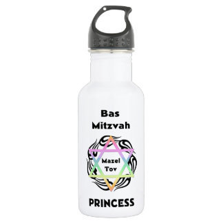 Bas Mitzvah Princess 18oz Water Bottle