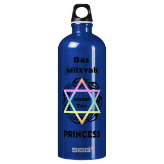 Bas Mitzvah Princess Aluminum Water Bottle