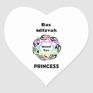Bas Mitzvah Princess Heart Sticker