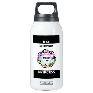 Bas Mitzvah Princess 10 Oz Insulated SIGG Thermos Water Bottle