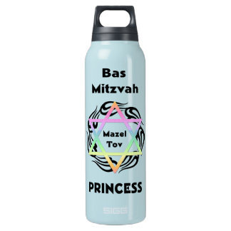 Bas Mitzvah Princess 16 Oz Insulated SIGG Thermos Water Bottle