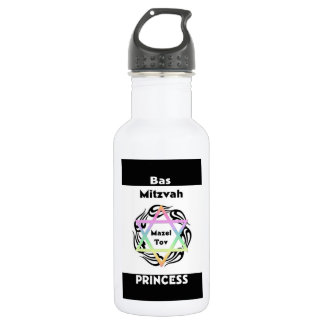 Bas Mitzvah Princess Stainless Steel Water Bottle