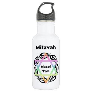 Bas Mitzvah Princess Water Bottle