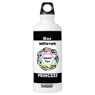 Bas Mitzvah Princess Water Bottle
