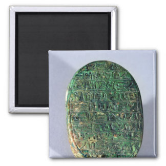Base of a marriage scarab of Amenhotep III Magnet