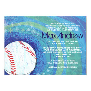 BASEBALL CRAZE Bar Bat Mitzvah Invitation