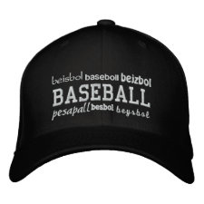 Baseball - Embroidered Hat