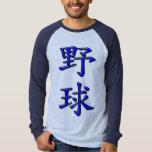Baseball Kanji blue T Shirt