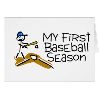 Baseball My First Baseball Season (Stick Figure) Greeting Card