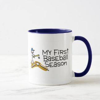 Baseball My First Baseball Season (Stick Figure) Mug