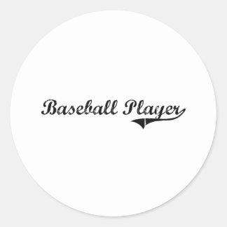Baseball Player Professional Job Classic Round Sticker