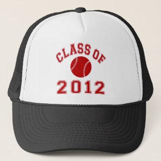 Baseball - Red Trucker Hat