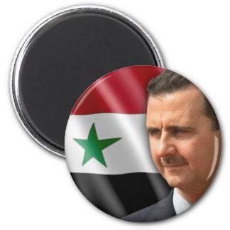 Bashar al-Assad بشار الاسد Magnet