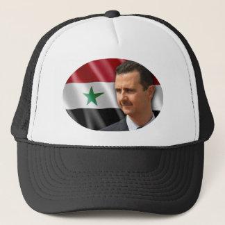 Bashar al-Assad بشار الاسد Trucker Hat