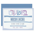 BASHART Jewish Wedding Save The Date Invitation