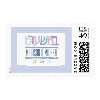 BASHERT Soulmate Jewish Wedding Postage Stamp