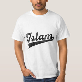 Basic Islam Tee Shirt