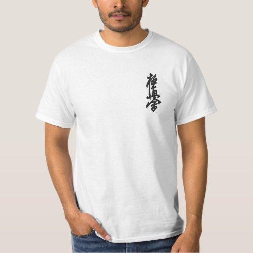 Basic kyokushin T_Shirt
