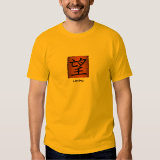 Basic T-Shirts Chinese Symbol For Hope On Fire