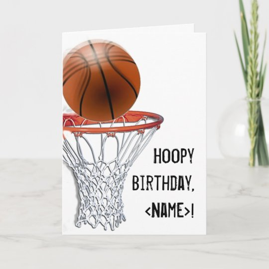Днем, открытки баскетболом