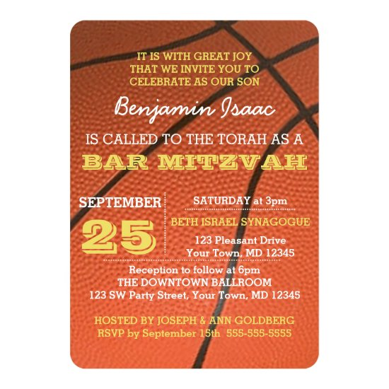 Basketball Gold Bar Mitzvah Invitation